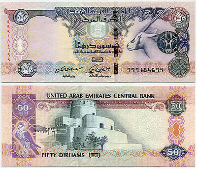 Uae United Arab Emirates 50 Dirhams 2011 P 29 Replacement Unc