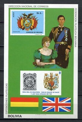 37197) BOLIVIA 1982 MNH** Royal wedding Michel 119 S/S