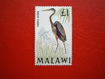 Malawi: Early bird set; £1; MNH