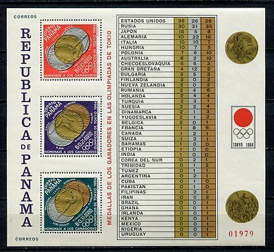 37344) PANAMA 1964 MNH** Olympic Medals Tokyo S/S
