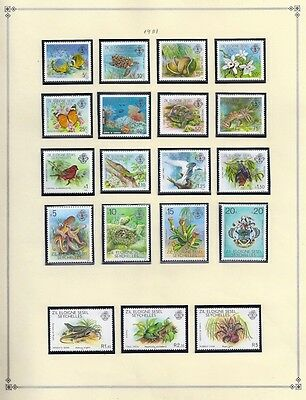 Seychelles - Sc# 1a-15a, 30-32 • MNH Postage Stamp Lot from 1981 •