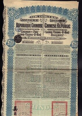 CHINA Chinese Government  Lung Tsing U Hai 1913 Gold Bond GBP 20 with coupons.