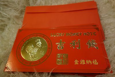 (20x) 2017 Year of the Rooster Lucky Money, Brand New, Ready to Ship鸡年吉利钱