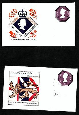 Stamps - Great Britain - 25Th Anniversary Souvenir Sheets