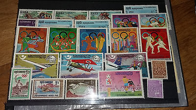 23 Timbres Cambodge Neuf