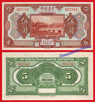CHINA ITALY THE CHINESE ITALIAN BANKING CORP. 5 Yuan 1921 Pick S254r  SC  / UNC