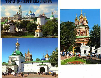 3 new postcards from RUSSIA - Moscow (4)