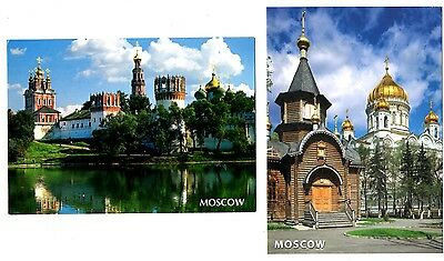 2 new postcards from RUSSIA - Moscow