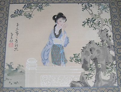 Framed Print Depicting Japanese / Chinese Female Woman Standing ~ Oriental Art