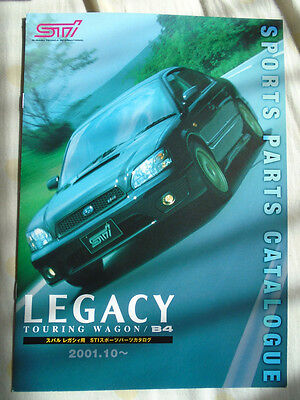 Subaru Legacy B4 Touring Wagon Sports Parts brochure c2000 Japanese text