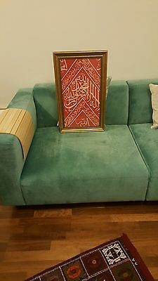 Holy Place Clothe Fabric - SUPERB Condition !!!