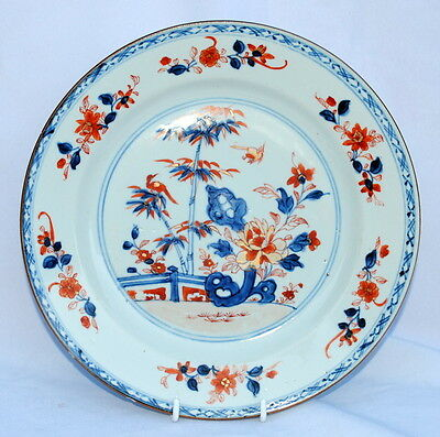 18Thc Chinese Porcelain Plate Decorated With Hand Painted Birds And Flowers