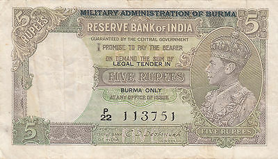 5 Rupees Burma - Reserve Bank of India.  Military Administration of Burma