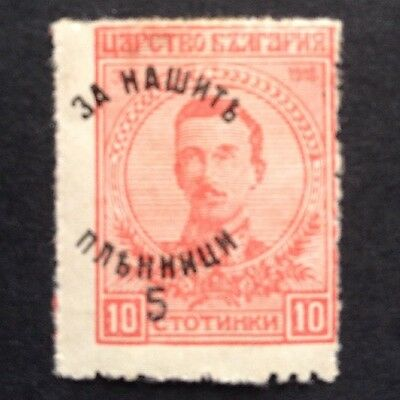 Bulgaria 1920 5 on 10st rose with Misplaced Surcharge Error/Variety MH/MM