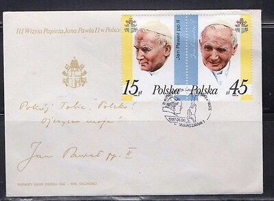 1987 Poland Pope John Paul Ii Special Hand Stamp Fdc From Collection 4C/10