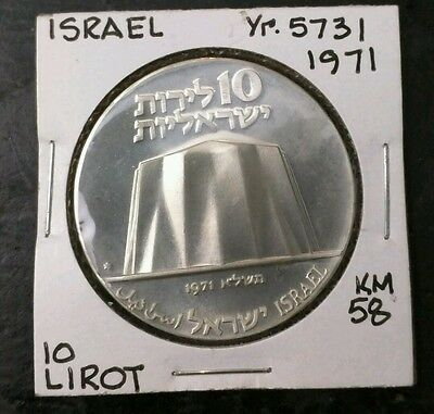Israel : Silver 10 Lirot 1971 KM 58 23rd Independence Anniversary