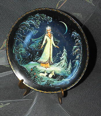 Russian Collector's PLATE ~ 'The Snowmaiden' from Kholui by Kamorin ~ No. 1