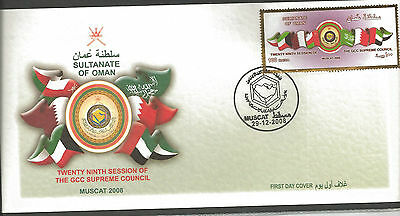 Oman - 29th Session of the GCC Supreme Council - Muscat - FDC + Stamp