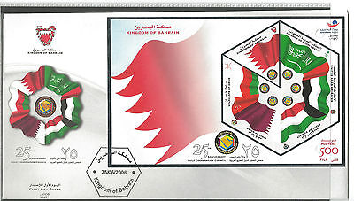 Bahrain - 25th Anniversary Gulf Cooperation Council (GCC) 2006 MS on FDC