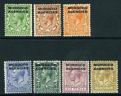 MOROCCO AGENCIES-1925-36  A mounted mint set to 1/- Sg 55-61