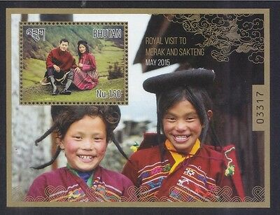 Bhutan 2015 Royal Visit Souvenir Sheet Of 1 Stamp In Mint Mnh Unused Condition