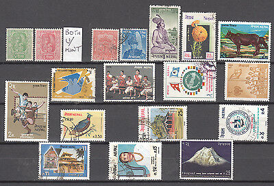 LOT 45. NEPAL Stamps X 18 Diff. 1950's-Modern