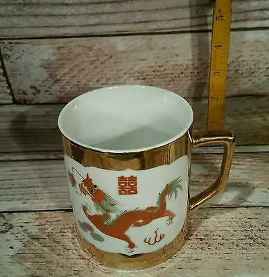Chinese Dragon Mug White Gold Foil Red Green Coffee Mug Asian Cup
