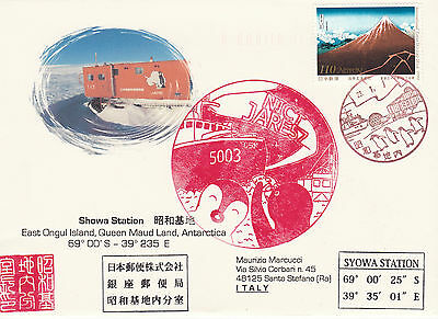 Japan - antarctic cover from Jare 57 (2015-2016)