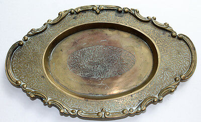 Antique Ornate Brass Tray India Etched Dish Middle East Metal Original