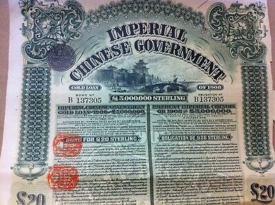1908 Imperial Chinese Government Peking-Hankow Railway Gold Loan