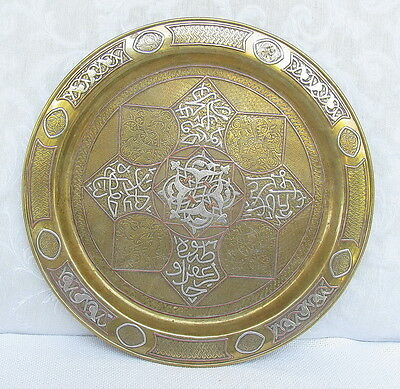 ANTIQUE DAMASCENE ISLAMIC CALLIGRAPHY SILVER & COPPER INLAY BRASS PLATE TRAY 1kg