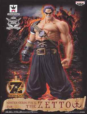 One Piece Master Stars Piece The Zetto Figure Free Shipping New From Japan