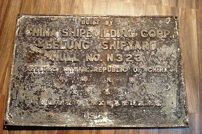 1986 Vintage  Ship BUILDER'S Plate / Plaque - CHINA SHIP BUILDING CORP. - LARGE