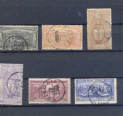 Griechenland old Stamp  look scan   Lot    3