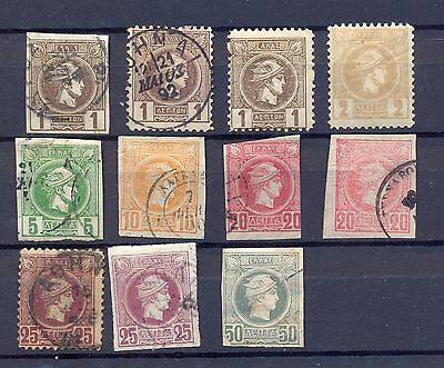 Griechenland old Stamp  look scan   Lot    4
