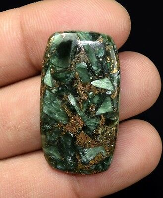 Brilliant  28.95 Cts. Natural Copper Seraphinite Cab For Sterling Silver Jewelry