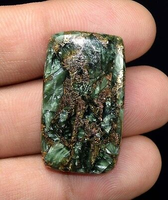 Brilliant  29.30 Cts. Natural Copper Seraphinite Cab For Sterling Silver Jewelry