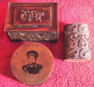 Collection Chinese Japanese lidded bronze lidded boxes oriental antique job lot
