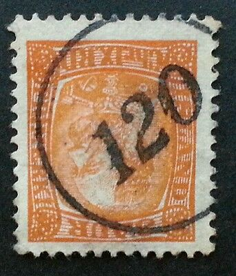 ICELAND Scarcer Numeral Cancel 120