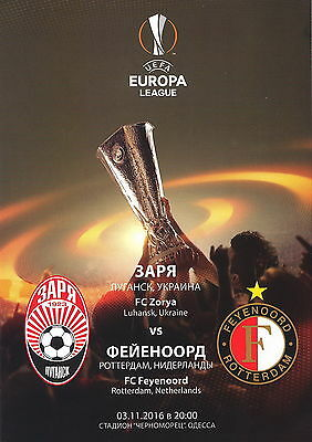 Official Programme  Zorya Luhansk vs. Feyenoord  Europa League 03.11.2016