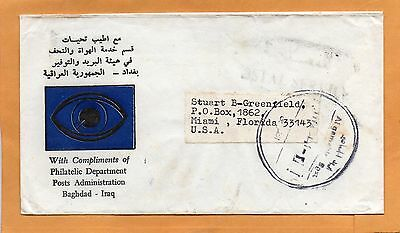 Iraq Old Cover Mailed to USA