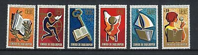 s12258) GUINEA 1972 MNH** Nuovi** Int. Year of the book, 6v