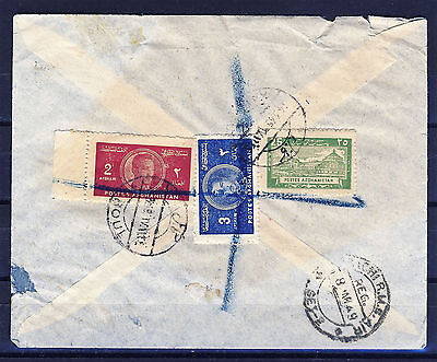 Afghanistan Middle East 1949 Air Mail Registered Cover To Denmark Three Stamps