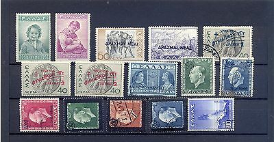 Griechenland old Stamp  look scan   Lot   11