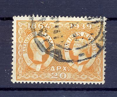 Griechenland old Stamp  look scan   Lot   16