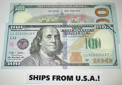 7 Of New 100 U.s.a. Training Novelty Note! Banktells! Ships From Usa!