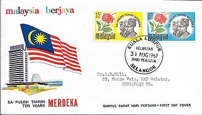 MALAYSIA F.D.C. 31.8.1967;10th ANNIVERSARY OF INDEPENDENCE; SG 44/5;WITH INSERT.