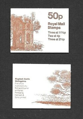 Two 50p Booklets - 1981 Mugdock Castle, Stirlingshire - FB17A & 17B MNH