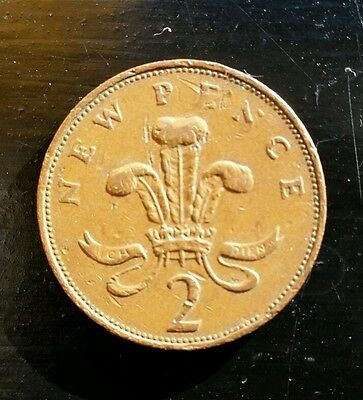 Rare New Pence 2p coin from 1971