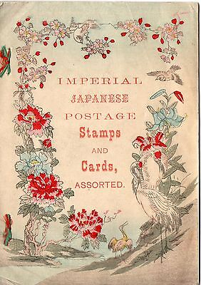 g838. Ca 1900 Booklet Japanese Postage Stamps and Cards by Rubidge w/ Woodblocks